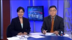 VOA卫视(2015年5月25日 第二小时节目)