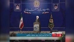 روحانی خواستار انتقال بخشی از صنایع دفاعی ایران به بخش غیردولتی شد