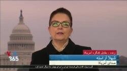 تمدید مهلت ایران برای پیوستن به گروه «ویژه اقدام مالی» برای چهارماه دیگر به چه معنی است