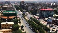 خدمات تکسی آنلاین در افغانستان