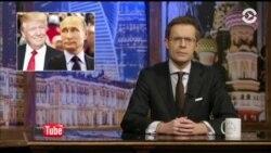 После аннексии Крыма пропагандистская машина России заработала с нарастающей интенсивностью
