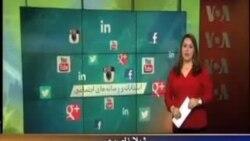 مباحث انتخابات در رسانه های اجتماعی