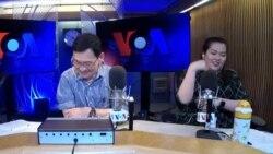 ข่าวสดสายตรงจากวีโอเอไทย วันพฤหัสบดีที่ 27 มิถุนายน 2562 ตามเวลาประเทศไทย
