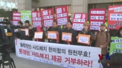 首尔权力交接之际美国务卿访韩