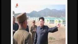 北韓媒體報導金正恩視察洪災區重建