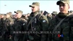 2014-05-21 美國之音視頻新聞: 危機左右烏克蘭公眾輿論