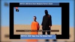 Islamic State Jihadi John