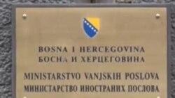 Sarajevo: Lajčak i Lagumdžija o očekivanjima EU