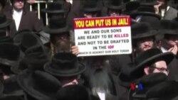 以色列極端正統猶太教徒示威演變成暴力