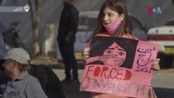 عورت مارچ منتظمین کے خلاف توہین مذہب کا مقدمہ