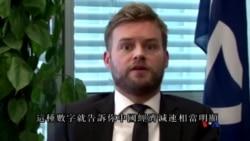 2016-01-19 美國之音視頻新聞: 中國經濟發展趨勢令人擔憂