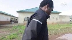 Nigeria Police Unit Banned ...