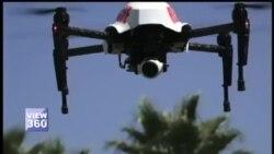 کیلیفورنیا کی ڈرون پولیس
