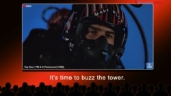 English @ the Movies: Buzz the tower