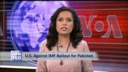 پاکستان کی آنے والی حکومت کے ساتھ امریکہ کے تعلقات کیسے ہوں گے؟