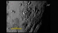 US Space Pluto