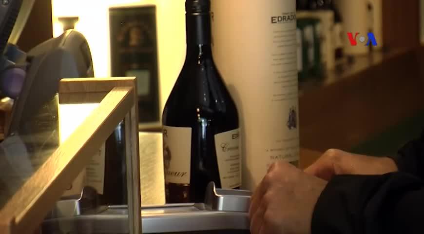 Ngành sản xuất rượu whisky của Scotland lo lắng về Brexit
