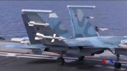 俄羅斯開始減少在敘利亞的軍事部署