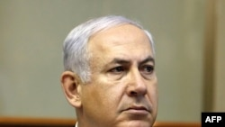 Ông Netanyahu đã lên án sự hòa giải của người Palestine là một 'cú đánh cực mạnh đối với hòa bình'