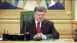 UKRAINE SOT