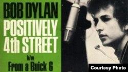 록음악 속으로 (11) Bob Dylan