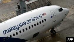El vuelo MH370 partió de Kuala Lumpur con destino a Beijing el 8 de marzo de 2014. Pocas horas después desaparición sin dejar rastro