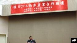 海基会董事长江丙坤发表主题演说