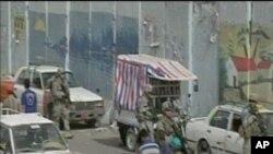 هلاکت چهار تن در انفجارات در عراق