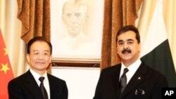 بیانیۀ صدراعظم چین در پارلمان پاکستان