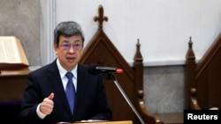 台灣副總統陳建仁在台北一次活動中講話。(2018年3月10日)