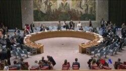 聯合國維和預算減少6億美元 (粵語)