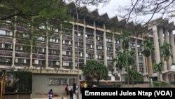 Le ministère des Finances à Yaoundé, le 23 août 2019. (VOA/Emmanuel Jules Ntap)