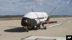 امریکی ایئر فورس کی طرف سے زمین کے مدار میں بھیجا جانے والا تجرباتی خلائی جہاز ایکس 37 بی۔