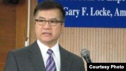 美国驻中国大使骆家辉(美国驻华大使馆网页)