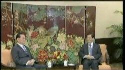 亚太经合组织会议与两岸关系(1)
