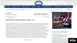 奧巴馬支持台灣加入國際民航組織(網絡截圖)