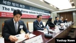 23일 서울 프레스센터에서 '북한 밖의 북한' 폴란드, 몽골 지역 북한 해외노동자 현황과 인권실태 세미나가 열렸다.