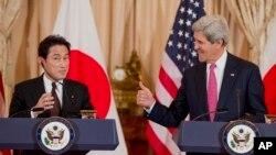 美国国务卿克里与日本外相岸田文雄举行双边会谈