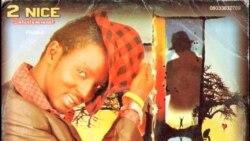"Adamu Hassan Nagudu - Tufar Masoya - 4'06"""