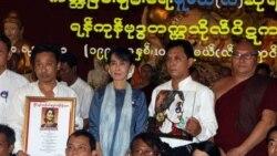 حزب «اتحاديه ملی برای دموکراسی» در برمه به رسميت شناخته شد