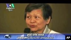 អ្នកស្រីណារិន ជេមសុន អ្នកនិពន្ធសៀវភៅ «Cooking The Cambodian Way» ឆ្លើយសំណួរនៅក្នុងកម្មវិធីផ្សព្វផ្សាយសៀវភៅរបស់អ្នកស្រីនៅសមាគមអាស៊ី (Asia Society) ក្នុងរដ្ឋធានីវ៉ាស៊ីនតោន កាលពីថ្ងៃទី៨ខែមិថុនា។