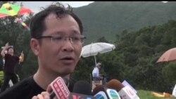 2013-05-19 美國之音視頻新聞: 香港市民放風箏延續八九民運精神