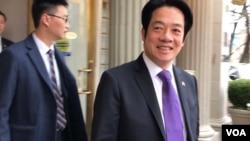 台湾候任副总统赖清德2020年2月3日步出华盛顿下榻酒店(美国之音锺辰芳拍摄)