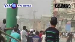 Biểu tình ở Campuchia, ít nhất bốn người chết (VOA60)