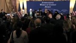 اهدای جایزه زنان شجاع از سوی وزارت خارجه آمريکا