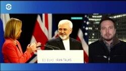 ЕС создал механизм обхода санкций США в торговле с Ираном