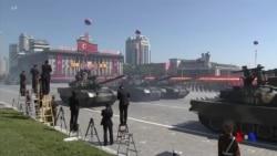 北韓舉行國慶遊行 氣球鮮花取代彈道導彈 (粵語)