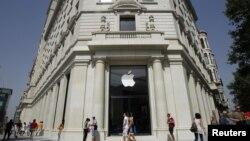 Apple Inc. Supera por un 53% a la segunda empresa mejor capitalizada, Exxon Mobil Corp.
