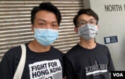香港民阵召集人岑子杰(左)及副召集人陈皓桓批评警方没诚意讨论7-1游行安排,如果游行申请被反对,将提出上诉。 (美国之音/汤惠芸)