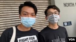 香港民陣召集人岑子杰(左)及副召集人陳皓桓批評警方沒誠意討論7-1遊行安排,如果遊行申請被反對,將提出上訴。(美國之音湯惠芸)